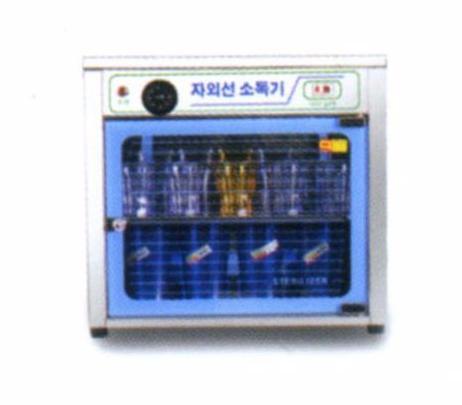 奶瓶消毒机 CLS-202