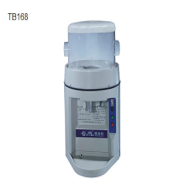 TB168刨冰机