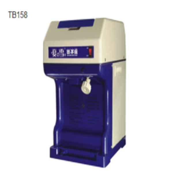 TB158(蓝)刨冰机