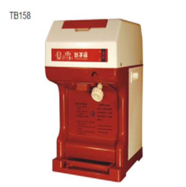 TB158(红)刨冰机