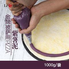 紫薯泥金牌披萨卷边馅料