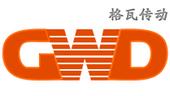 宁波市镇海格瓦传动设备有限公司