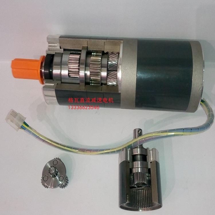 自助设备用减速电机