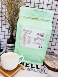 现萃茶鲜丝逗金兰红茶现萃三角茶包7g*30泡奶盖奶霜