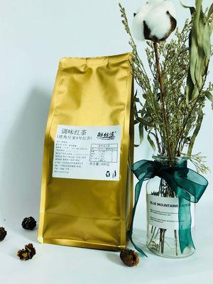 皇家9号红茶500g红茶