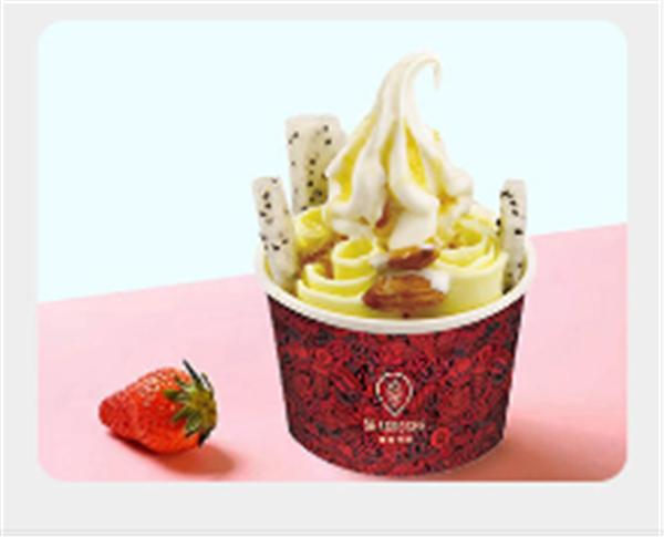花式冰淇淋