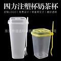一次性杯子1000ml方形塑料杯