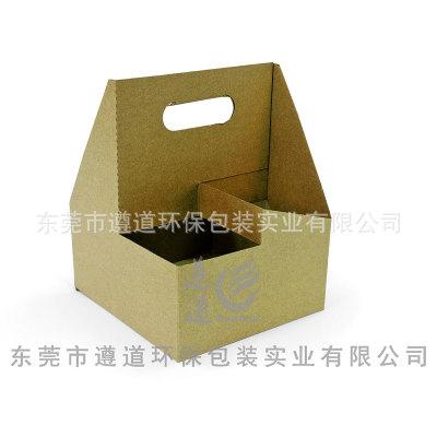 遵道手提打包盒 咖啡盒