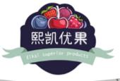 烟台熙凯食品有限公司