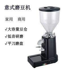 凌动咖啡磨豆机