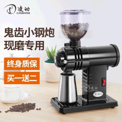 凌动咖啡磨豆机LD-800A