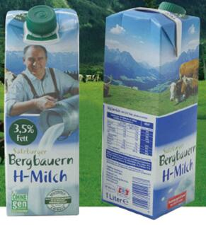 萨尔茨堡 牛奶