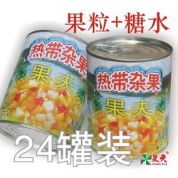 果夫热带杂果罐头850克X24装