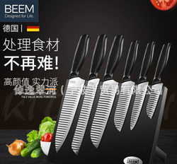 德国BEEM厨房刀具7件套