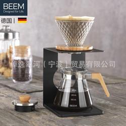 德国BEEM原装进口手冲滴滤式咖啡壶