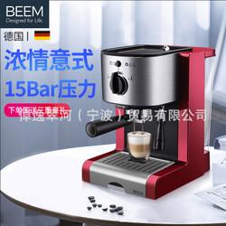 德国BEEM原装意式半自动咖啡机