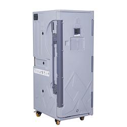 恒温运输箱ICO370