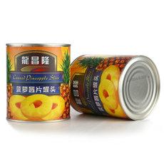 烘焙专用杂果果酱5kg/桶
