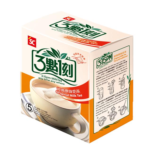 3點1刻原味奶茶