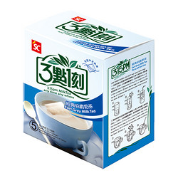 3點1刻伯爵奶茶