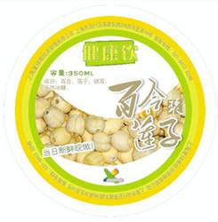 高品质奶茶豆浆封口膜 塑料