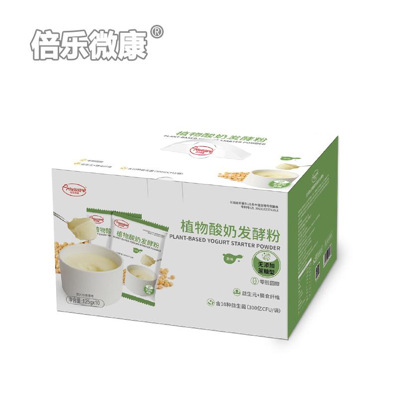益生菌植物酸奶发酵粉 无蔗糖
