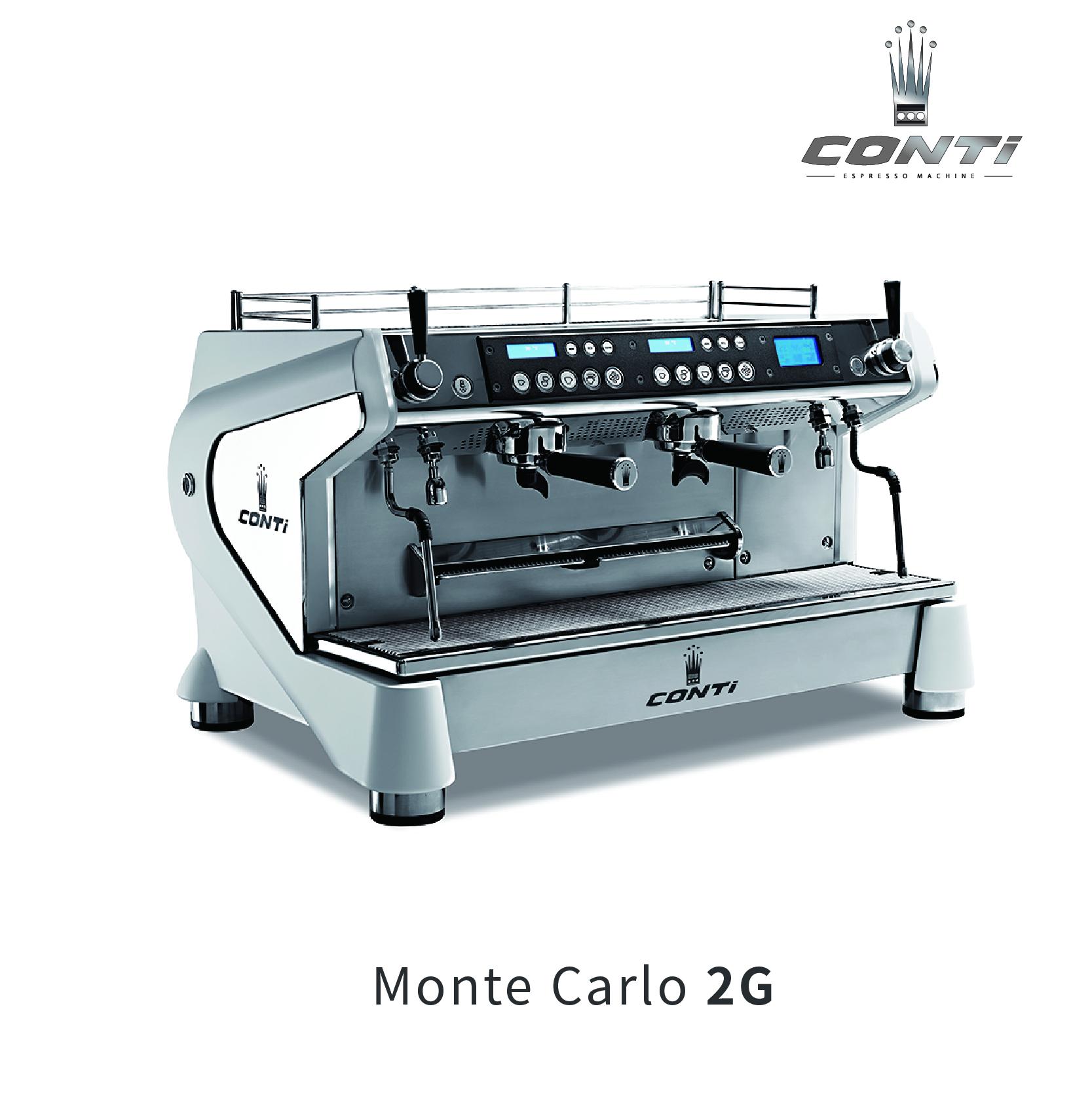 法國Conti 半自動咖啡機 Monte Carlo 2G/3G