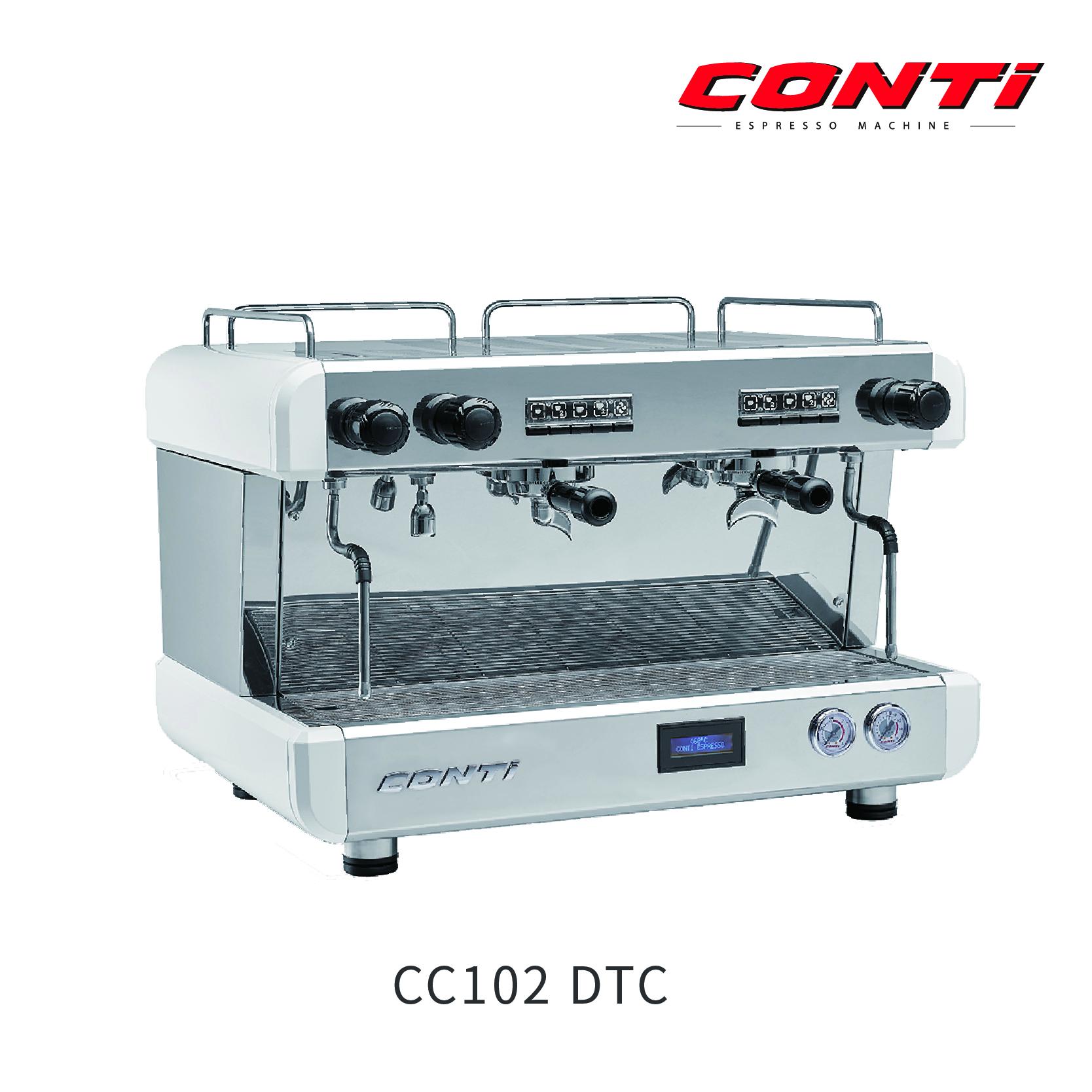 萃茶萃咖啡半自動咖啡機Conti CC101/102 DTC1G/ 2G 白色