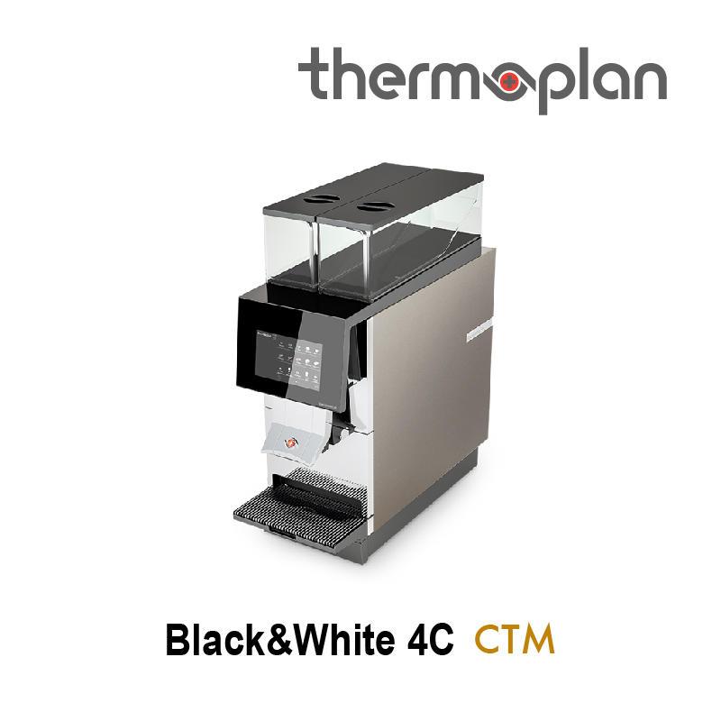 全自動咖啡機BW4c.CTM 系列多種規格可選