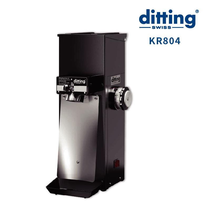 全自动磨豆机Ditting KR804