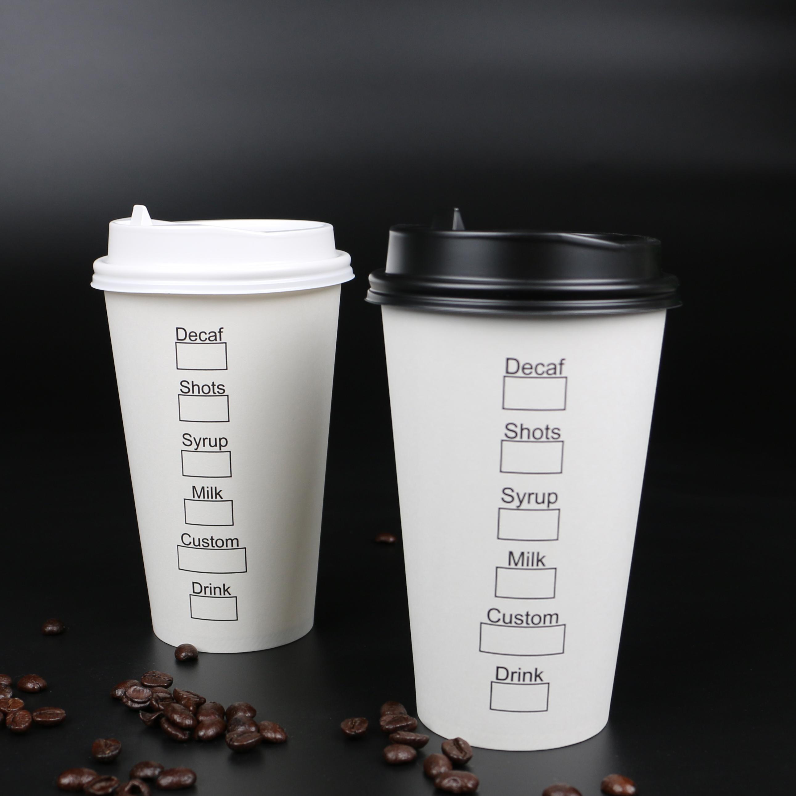 庞度一次性咖啡奶茶纸杯加厚热饮杯16oz打包外带纸杯100只