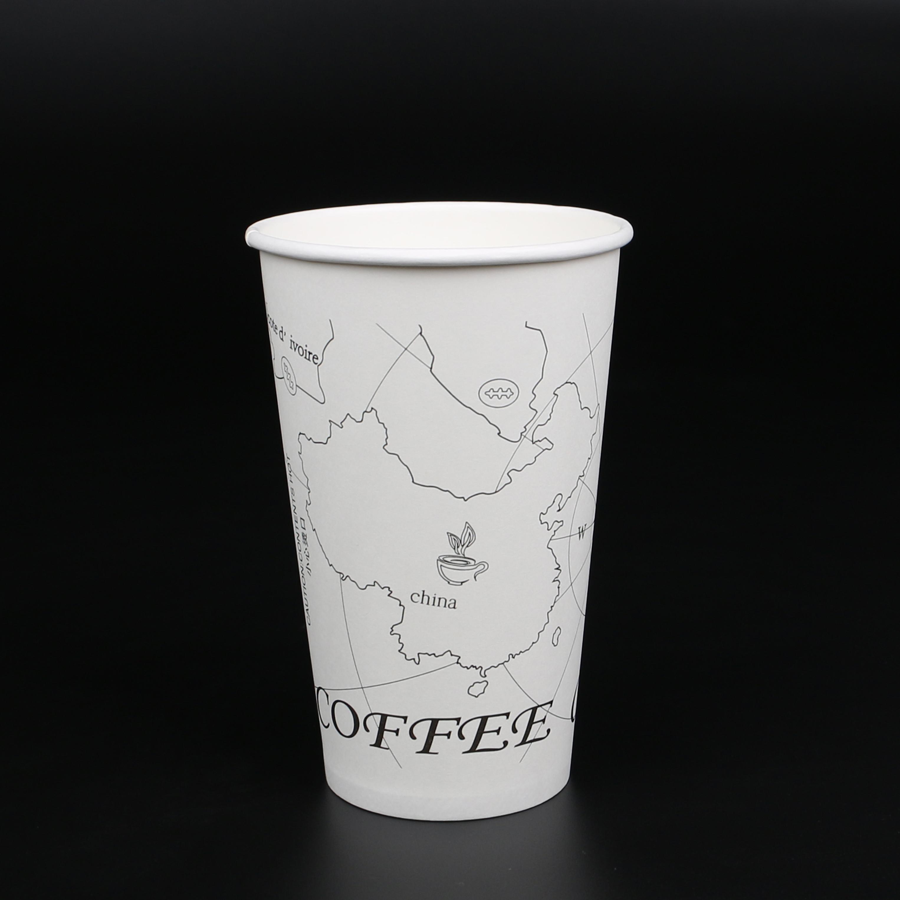 庞度一次性纸杯16oz地图杯咖啡奶茶纸杯加厚热饮外带杯100只