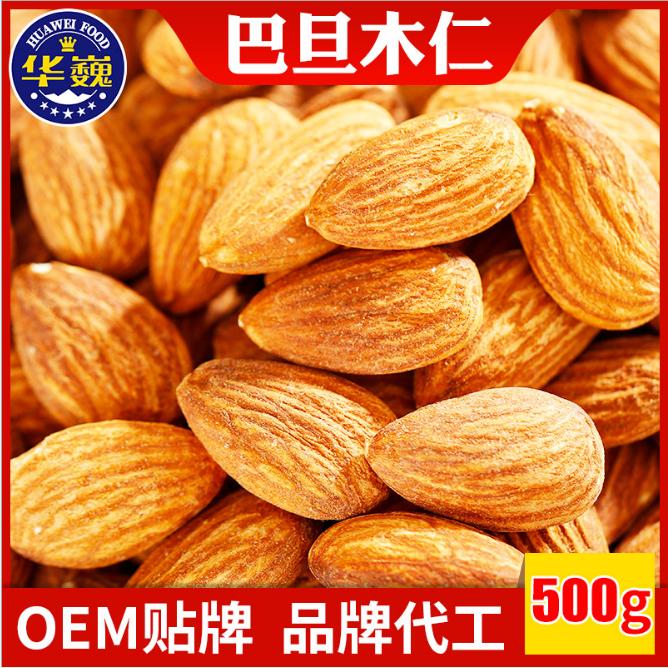 美国原味熟巴旦木仁500g