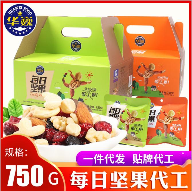 华巍每日坚果礼盒30包750g