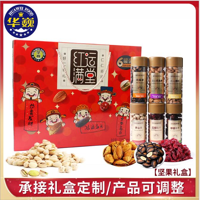 坚果礼盒1300g零食大礼包红运满堂干果炒货节日礼品