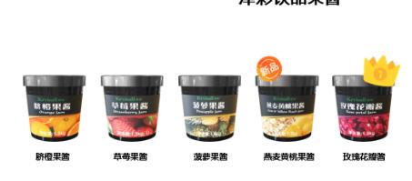 津彩饮品果酱