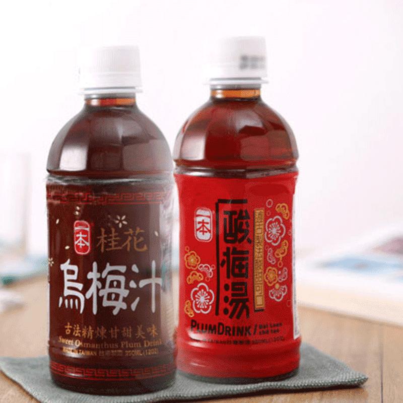 台湾一本牌乌梅酸梅汁饮料350ml瓶装