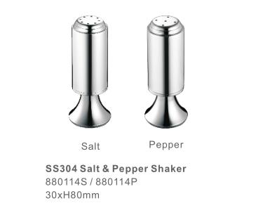 不锈钢盐瓶 /  不锈钢胡椒瓶