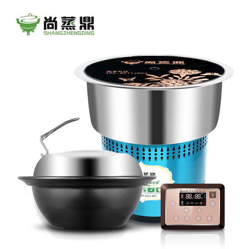 轩泉·科技款 蒸汽锅
