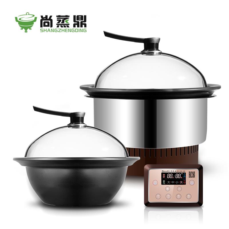 轩泉·智领款 蒸汽能锅