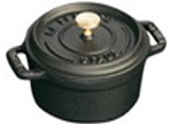 圆形炖锅40509-310