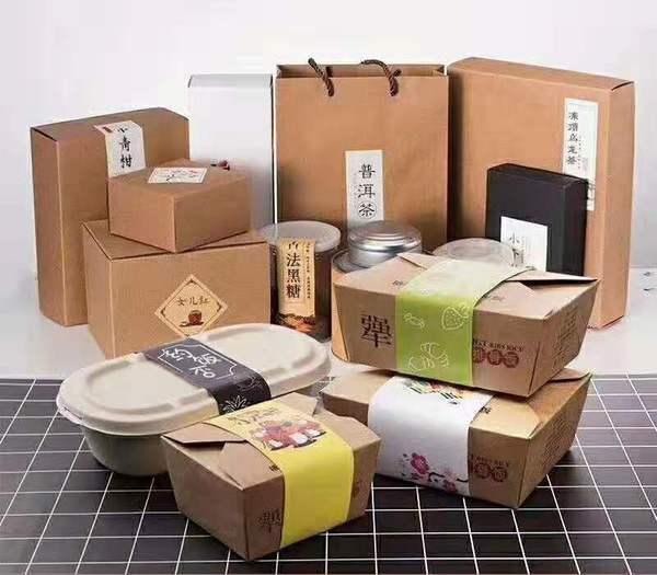 打包盒系列