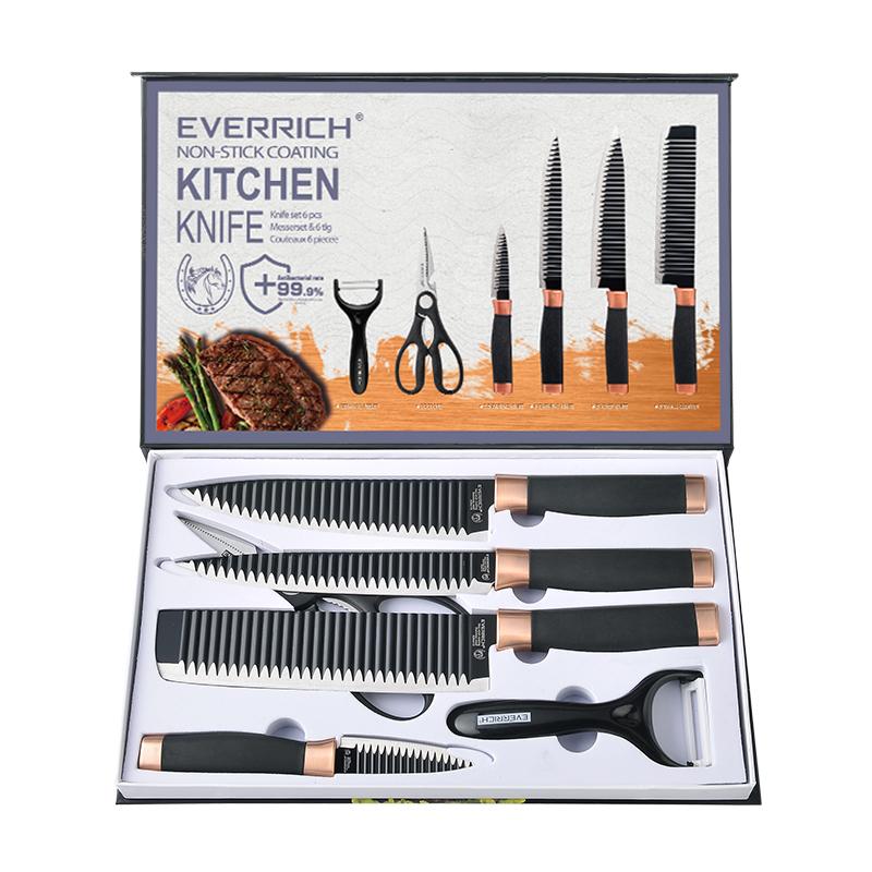 EVERRICH刀具不锈钢礼品套刀六件套日常百货厨房水果刀套装批发