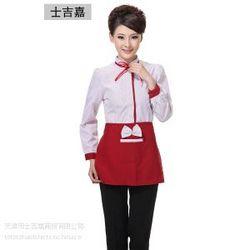男女长袖服务员工作服 咖啡店服务员工作服