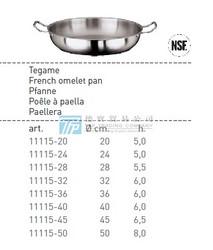 法式煎蛋锅
