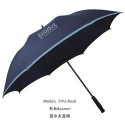 酒店客房 雨伞