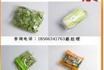 蔬菜打包机