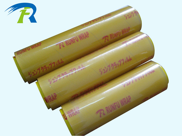 包装膜PVC