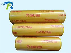 PVC保鲜膜