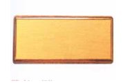 门牌空白板